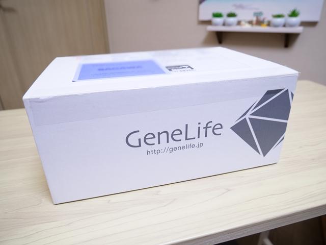 GeneLife皮膚常在菌検査キットダンボール
